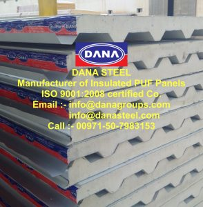 sandwich_panels_uae_steel_aluminum_roof_wall_puf_supplier
