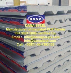 sandwich_panels_uae_steel_aluminum_roof_wall_puf_supplier