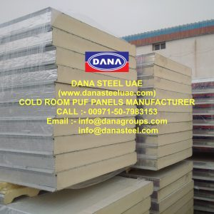 walkin_freezer_cold_room_store_puf_panels_uae