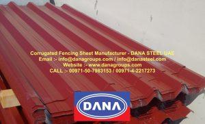 oxide_red_corrugated_fencing_sheet_uae_manufacturer