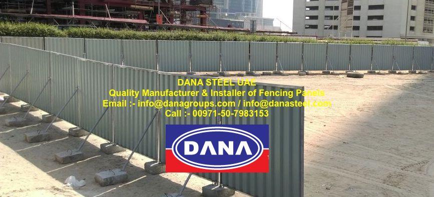Corrugated Sheet Fencing in UAE Steel Shinko Supplier Dubai | Dana