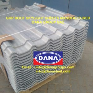 grp_skylight_transluscent_roof_sheet_uae