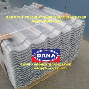 grp_skylight_transluscent_roof_sheet_uae