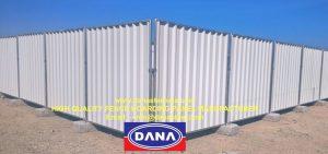 fencing_supplier_uae_dubai_abu_dhabi_manufacturer_steel_aluminum