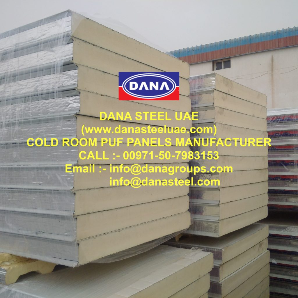 Insulated Sandwich Panels | Dana Steel UAE - Adding Value to