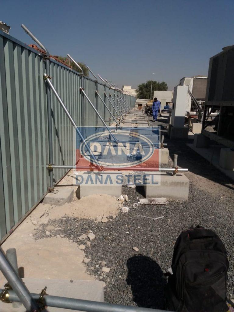 News | Dana Steel UAE - Adding Value to Steel [UAE | OMAN |SAUDI