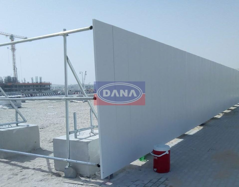 dana steel pvc uae fencing contractor supplier