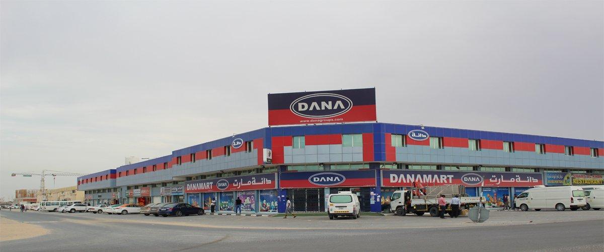 Home | Dana Steel UAE - Adding Value to Steel [UAE | OMAN