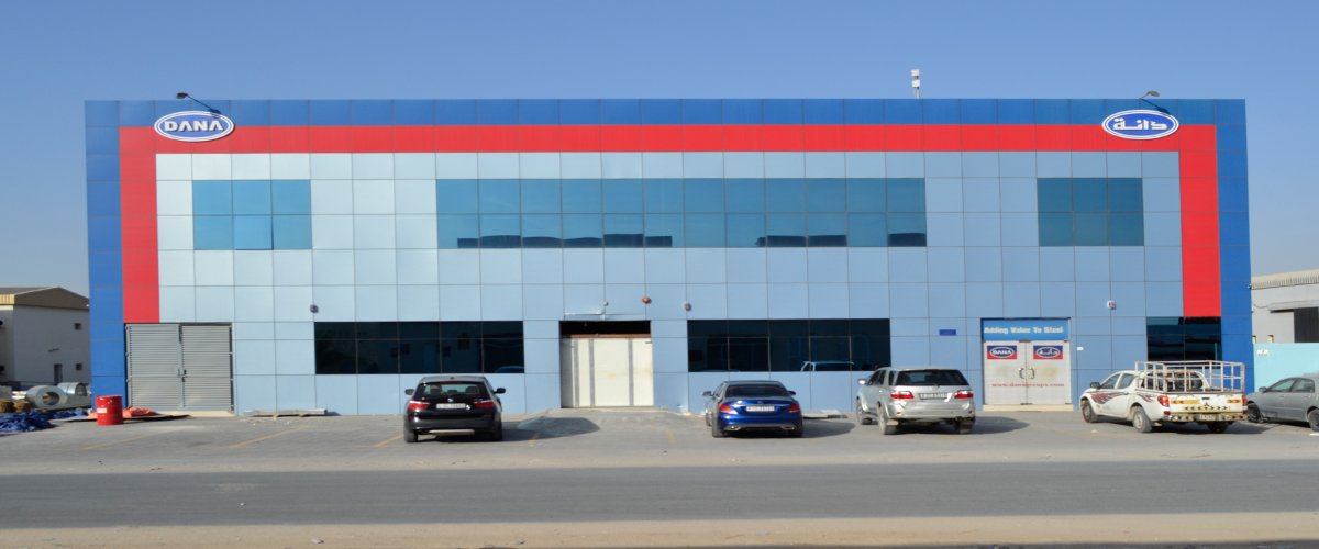 Home | Dana Steel UAE - Adding Value to Steel [UAE | OMAN |SAUDI